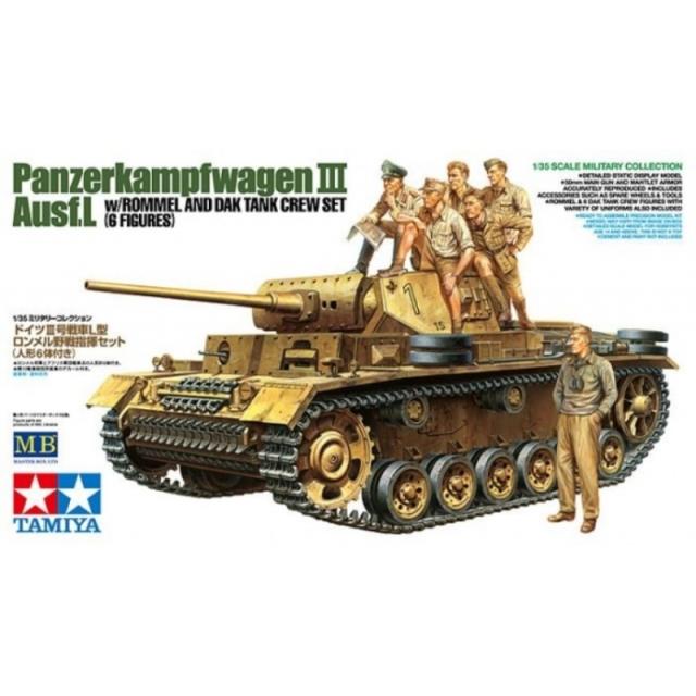 tamiya-32405-1-35-panzerkampfwagen-iii-ausfl-with-rommel-and-dak-tank-crew-set
